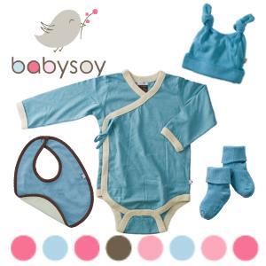 Babysoyboypack