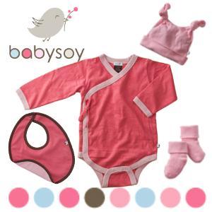 Babysoygirlpack